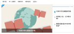 Datanews, Caixin